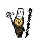 こぐまのケーキ屋さん(個別スタンプ:25)