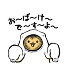こぐまのケーキ屋さん(個別スタンプ:26)
