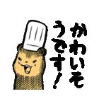 こぐまのケーキ屋さん(個別スタンプ:27)
