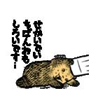 こぐまのケーキ屋さん(個別スタンプ:28)