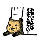 こぐまのケーキ屋さん(個別スタンプ:29)
