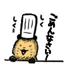 こぐまのケーキ屋さん(個別スタンプ:30)