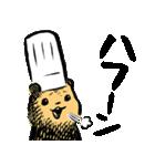 こぐまのケーキ屋さん(個別スタンプ:31)