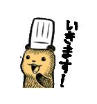 こぐまのケーキ屋さん(個別スタンプ:32)