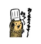 こぐまのケーキ屋さん(個別スタンプ:34)