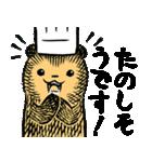 こぐまのケーキ屋さん(個別スタンプ:35)