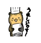 こぐまのケーキ屋さん(個別スタンプ:36)