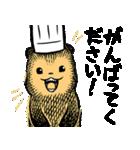 こぐまのケーキ屋さん(個別スタンプ:39)