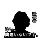 直撃取材風スタンプ3(個別スタンプ:04)