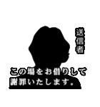 直撃取材風スタンプ3(個別スタンプ:05)
