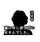 直撃取材風スタンプ3(個別スタンプ:06)