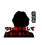 直撃取材風スタンプ3(個別スタンプ:07)