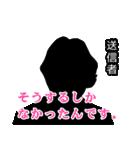 直撃取材風スタンプ3(個別スタンプ:08)