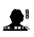 直撃取材風スタンプ3(個別スタンプ:10)