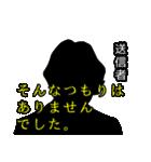 直撃取材風スタンプ3(個別スタンプ:11)