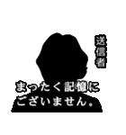 直撃取材風スタンプ3(個別スタンプ:12)