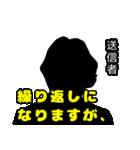 直撃取材風スタンプ3(個別スタンプ:15)