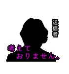 直撃取材風スタンプ3(個別スタンプ:16)