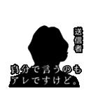 直撃取材風スタンプ3(個別スタンプ:17)