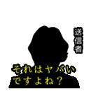 直撃取材風スタンプ3(個別スタンプ:18)
