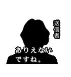 直撃取材風スタンプ3(個別スタンプ:19)