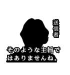 直撃取材風スタンプ3(個別スタンプ:21)