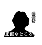 直撃取材風スタンプ3(個別スタンプ:22)