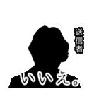 直撃取材風スタンプ3(個別スタンプ:24)