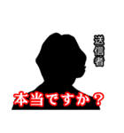 直撃取材風スタンプ3(個別スタンプ:25)