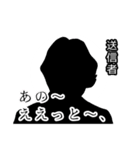 直撃取材風スタンプ3(個別スタンプ:26)