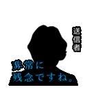 直撃取材風スタンプ3(個別スタンプ:27)