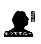 直撃取材風スタンプ3(個別スタンプ:28)