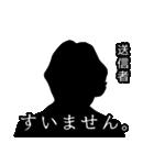 直撃取材風スタンプ3(個別スタンプ:29)