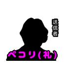 直撃取材風スタンプ3(個別スタンプ:30)