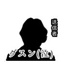 直撃取材風スタンプ3(個別スタンプ:31)
