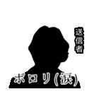 直撃取材風スタンプ3(個別スタンプ:32)
