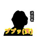 直撃取材風スタンプ3(個別スタンプ:33)