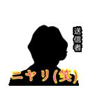 直撃取材風スタンプ3(個別スタンプ:34)