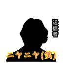 直撃取材風スタンプ3(個別スタンプ:35)