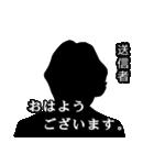 直撃取材風スタンプ3(個別スタンプ:37)