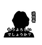 直撃取材風スタンプ3(個別スタンプ:39)
