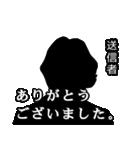 直撃取材風スタンプ3(個別スタンプ:40)