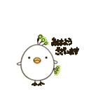 ほんわかタマゴ鳥(個別スタンプ:1)