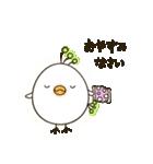 ほんわかタマゴ鳥(個別スタンプ:2)