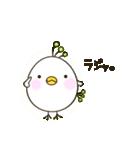 ほんわかタマゴ鳥(個別スタンプ:5)