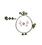ほんわかタマゴ鳥(個別スタンプ:7)