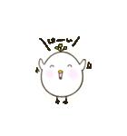 ほんわかタマゴ鳥(個別スタンプ:13)