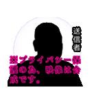 直撃取材風スタンプ4(個別スタンプ:1)