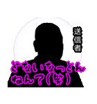 直撃取材風スタンプ4(個別スタンプ:3)