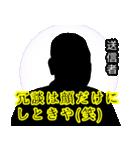 直撃取材風スタンプ4(個別スタンプ:4)
